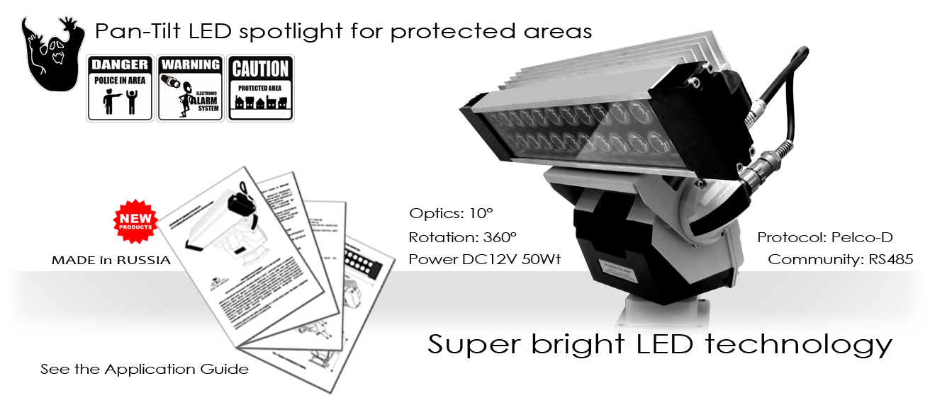 Pan-Tilt LED spotlight for protected areas.